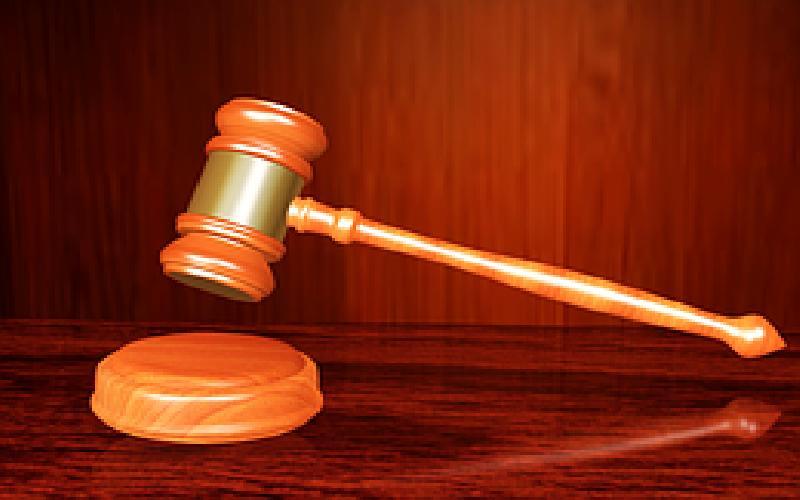 Juvenile Justice, or Social Injustice?