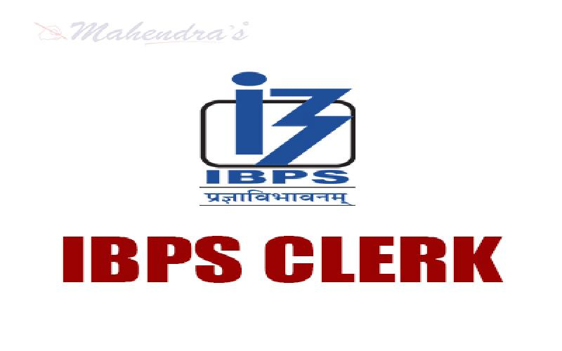 Top 3 Bank Terms for IBPS Bank Interviews- Repo Rate, Reverse Repo Rate, Cash Reserve Ratio