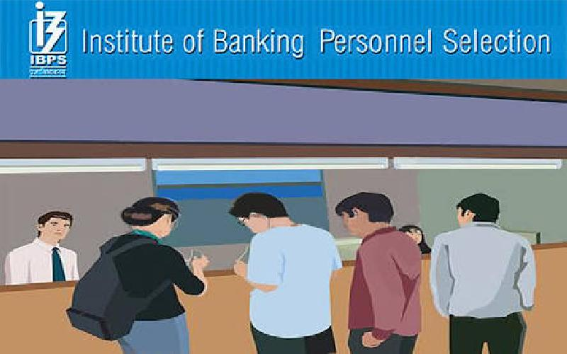 Banking Terms for IBPS Interview and Exam  - SLR Rate, Bank rate, Inflation, Deflation