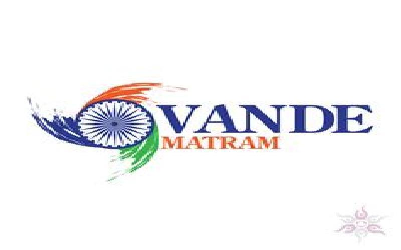 The History of Vande Mataram