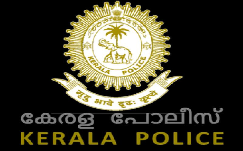 History of Police System in Kerala