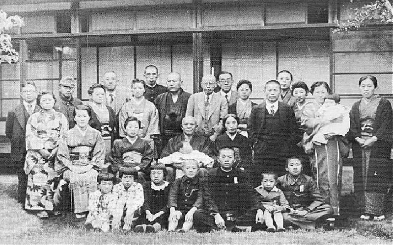Traditions of Extended Family in Japan