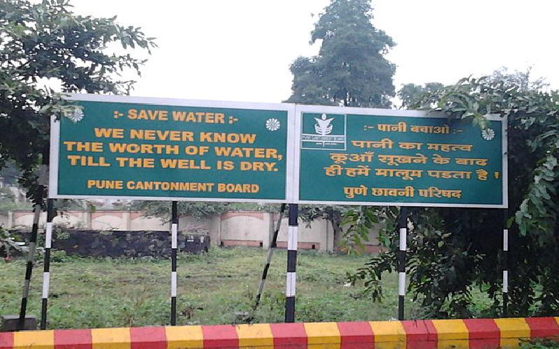 India: Water Conservation Policy Needed