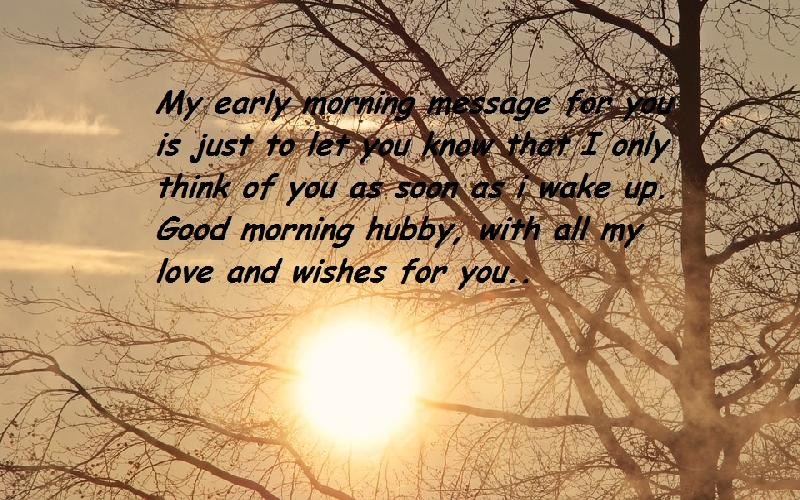 Good Morning Messages For Husband Samplemessages Blog