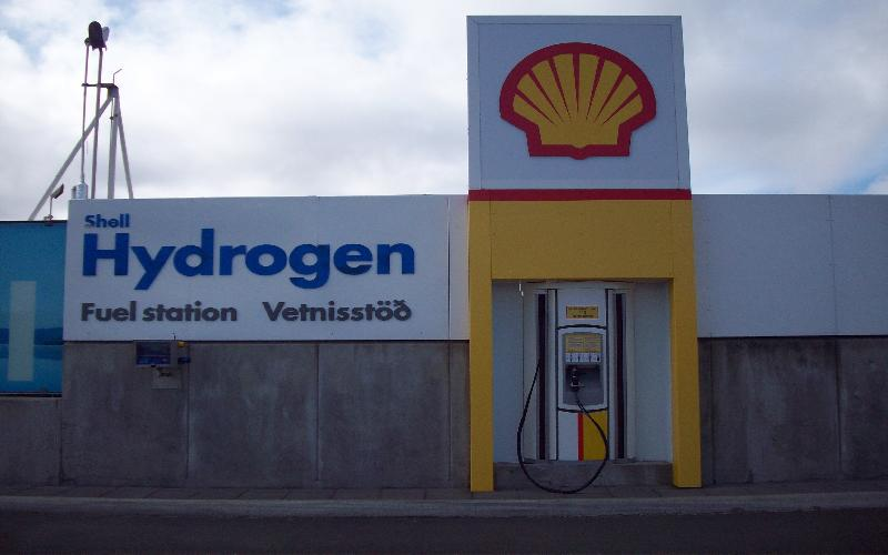 Hydrogen Fuel Research of Iceland
