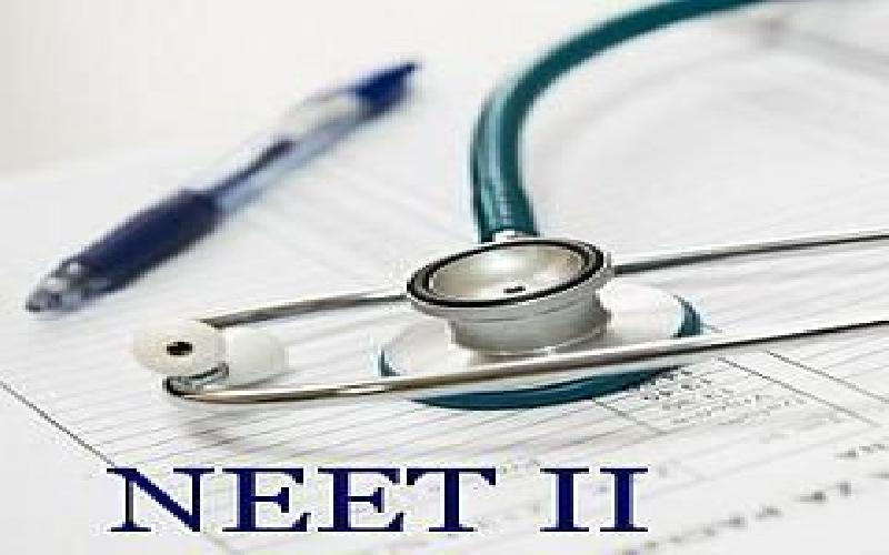 How to Qualify in NEET