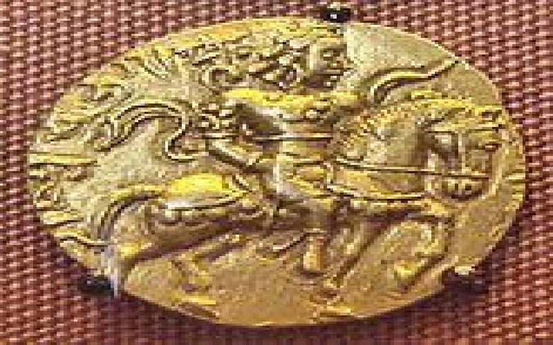 The History of Gupta Dynasty
