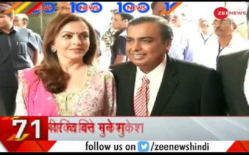 Mukesh Ambani is now the Richest Man in Asia and Indians must Feel Proud