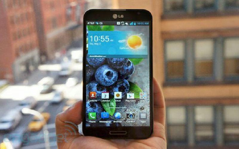Download LG Optimus Lock Screen for all android phones