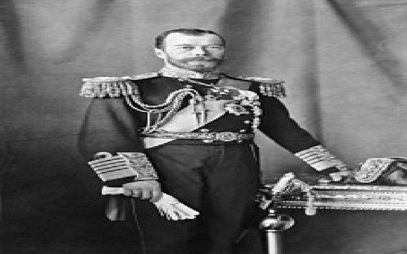 Nicholas II Last Tsar of Russia