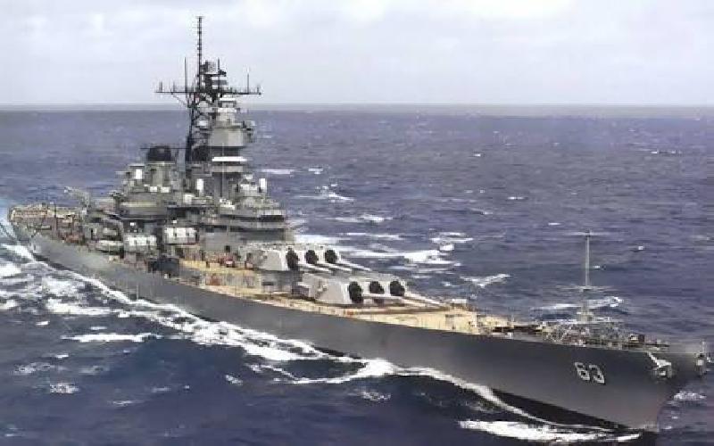 Use of the Battleship Missouri in Vietnam war