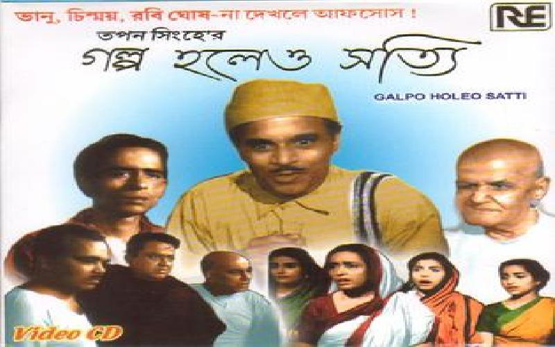Top 30 Bengali Evergreen Comedy Films