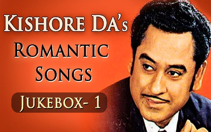 Kishore Kumar's 25 Best Romantic Songs of 60s, 70s and 80s