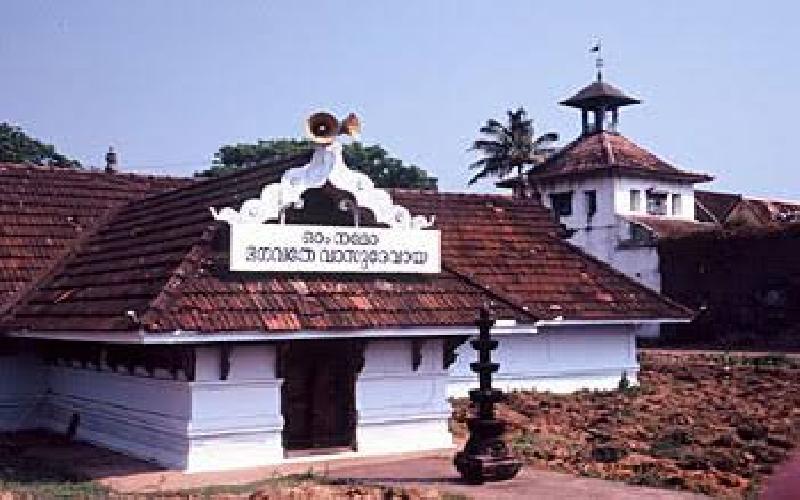 Effects of Portuguese Rule in Kerala
