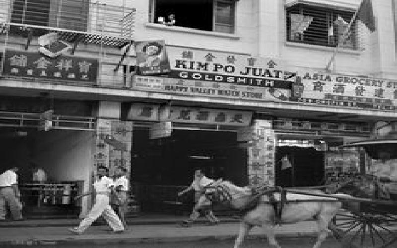 Who is Ongpin in the Famous Binondo Area