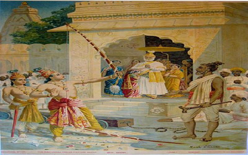 Hindu Holidays and Festivals - Ram Navami