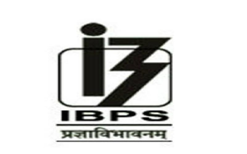 IBPS Interview Questions Part 2- What is your Weakness?